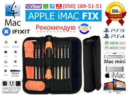 АКЦИЯ!Набор инструмента 24в1 для ремонта Apple iMac,Mac Mini,XBOX,PS3