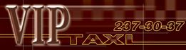 Торговая марка легкового такси/лимузин сервиса (возможна франшиза)