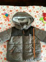 Куртка, демисезонная куртка
