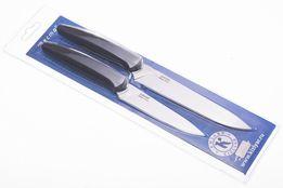 Наборы кухонных ножей КИЗЛЯР (ОРИГИНАЛ)