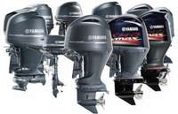 Image of looking 15hp Yamaha outboard motor to buy