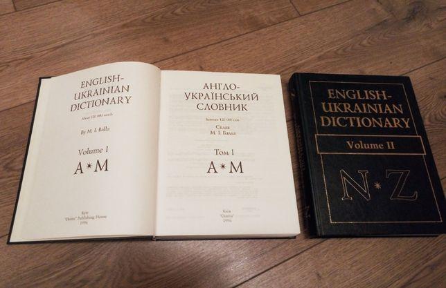 англо-украинский словарь Киев - изображение 2