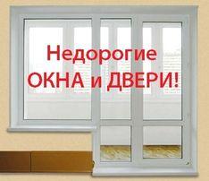 Ролеты, металлопластиковые окна. В КРЕДИТ. Компенсация -35%