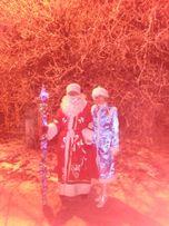 Сказка от Дедушки Мороза и Снегурочки и их друзей