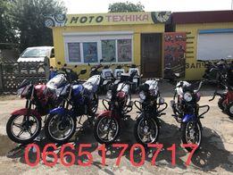 Мотоциклы,125-150кубов