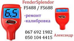 Ремонт толщиномеров, Ремонт товщиномірів FenderSplendor, Etari, СHY.
