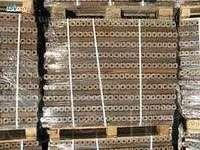 Продам топливные брикеты с доставкой по Киеву и области