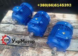 Электродвигатель 3 кВт 1500 об електродвигатель АИР100S4 електродвигун