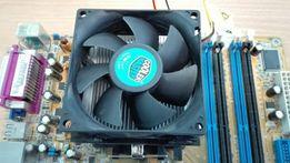 Chłodzenie radiarot wiatrak am2 amd athlon
