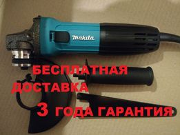 Болгарка Makita 3 года гарантия ЯПОНИЯ Шлифмашинка Макита