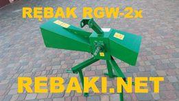 Rębak walcowy do gałęzi RGW.60-2x , Producent , Wysyłka cały kraj
