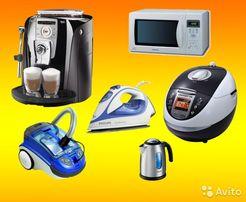 ремонт обогревателя, пылесоса, кофе машин, мультиварок у вас на дому