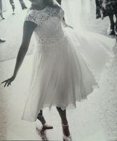 Krótka sukienka z koronką