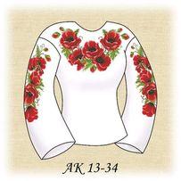 Набори заготовок для вишивки бісером жіночої сорочки (70 моделей)