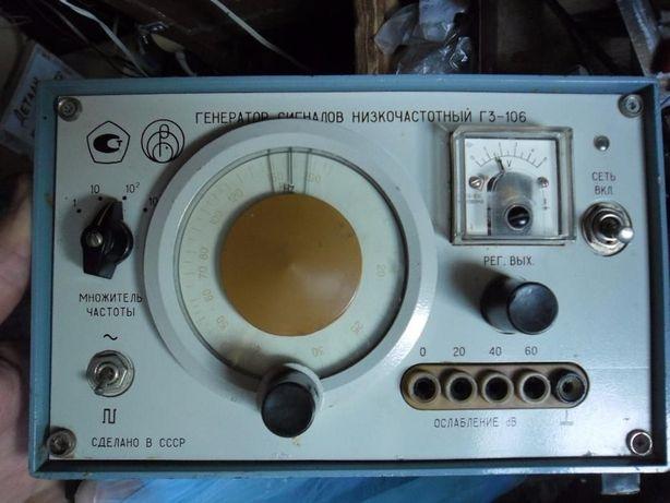 Генератор Г3-106