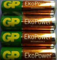 Батарейка аккумуляторная GP 1300mAh