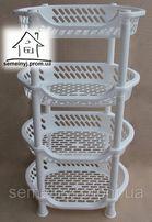 Овощница - Пластиковая этажерка Efe Plastics 4 яруса овальная, полка
