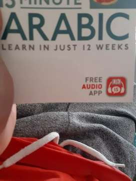 Arabic and English Tutor