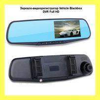Зеркало Видеорегистратор с камерой заднего вида. Vehicle BlackBox DVR