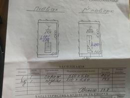 """Продам гараж (вул. Кульпарківська, КООП """"Самокат"""")"""