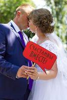 Свадебный фотограф Белая Церковь