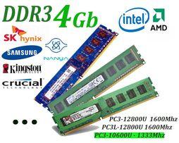 4Gb DDR3 4Gb PC3-10600U 1333Мгц. Розница! Опт!