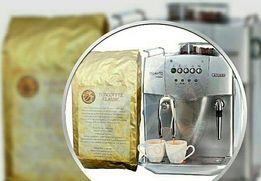 Кофемашина в аренду бесплатно при покупке кофе от 1кг/мес.