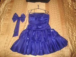 Платье на выпускной или другое торжество.