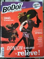 Журнал комиксов