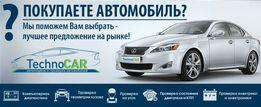 Автоподбор | Диагностика Авто | Проверка авто перед покупкой