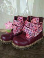 Обувь для девочки.Ортопедическая обувь.Ботинки.Демисезонная обувь.