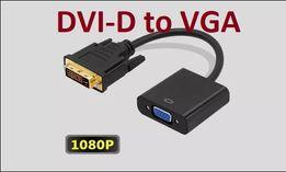 DVI-D 24+1 на VGA конвертер адаптер переходник активный процессор