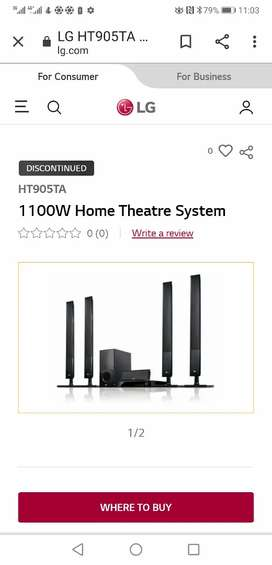LG 5.1 home theater with Bluetooth