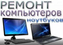 ремонт прошивка телефонов планшетов ноутбуков компьютеров