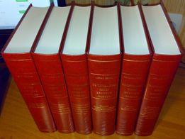Толкование книг Ветхого Завета. Мэтью Генри.