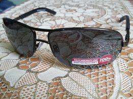 Солнцезащитные очки Piranha Eyewear, 100% protection