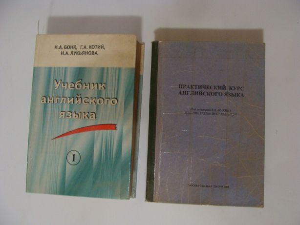 Учебники английского языка Николаев - изображение 1