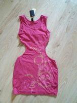 Платье-монокини для смелой девушки