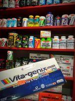 Biogenix Vita-genix men Sport AM/PM - 60 kaps.