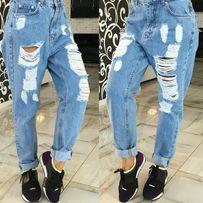 джинсы женские дырявые