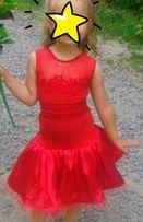 Яркий бейсик платье для танцев рост 110-116 см бейзик