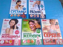 Продам Медицинские энциклопедии новые