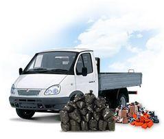 Вывоз строительного мусора, хлама, любой объем, Донецк