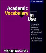 книга Academic Vocabulary in USE в электронном варианте с ответами