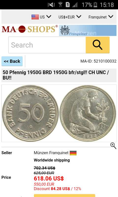 Rare Germany 50 Pfennig coin with the letter G 0