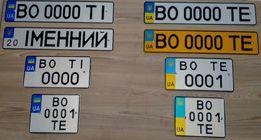 Автономери усіх типів, мотономери, номерні знаки для транспорту