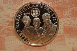"""5 Euro Grecja 2014 (folder) """"200 years from the foundation of the Phil"""