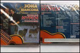 диск с записью Новенькие Мурки mp3