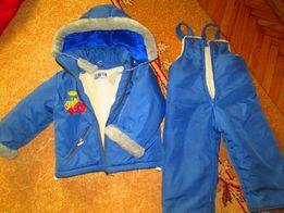 Зимняя куртка-комбез