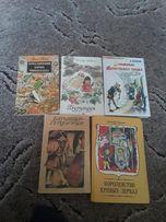 Детские книги с дефектами
